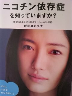 TS3Y04760001.jpg