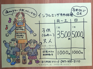 0EA66CA5-4D22-4A37-8DC9-9359EAB55624.jpg