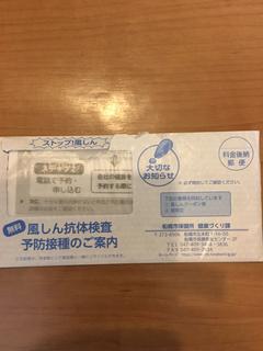 19D4E9E1-6BDF-40D8-AED0-C4CE0F7CB0D2.jpg