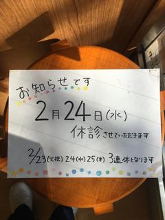 250813AB-114B-4F30-90D2-60A6E9A7D6FE.jpg
