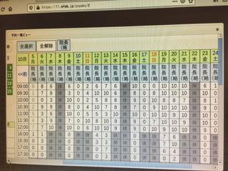58E78198-1DB2-4EAF-83B3-4F775A58D410.jpg