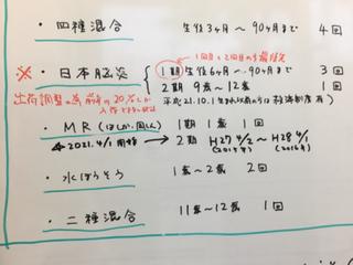 607BF04B-BA0D-4516-AE58-46FF64F8B70C.jpg