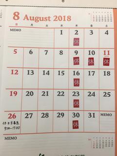 6C6CCA72-3EE4-421A-ABE2-69D1558E5360.jpg