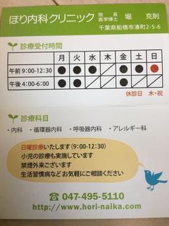 7D6E800D-F47C-4006-94D5-31D862F10803.jpg