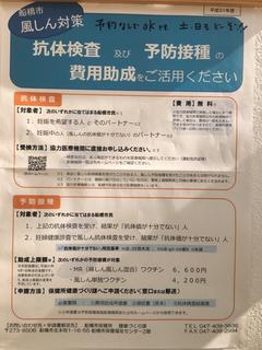 85C4A52C-D5E3-4F55-817D-68BE5E04C12E.jpg