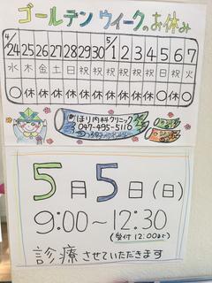 92F7F50A-E8F8-4A4B-92D1-71AEA4690040.jpg