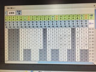 9CCFFD42-0EB1-4E9A-AEA8-80776F4C1D30.jpg