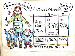 B155CF00-5189-4A40-8E33-2ED14BD07CD0.jpg