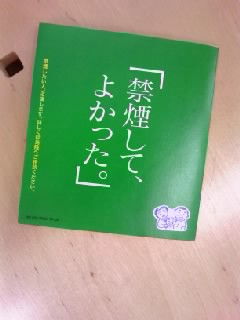 TS3Y00740001.jpg
