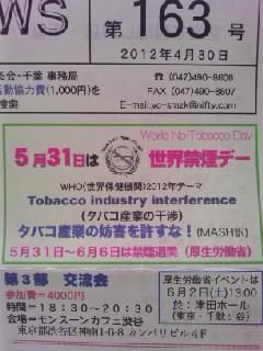 TS3Y01070001.jpg