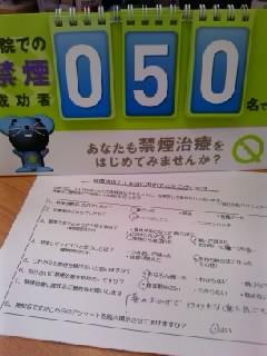 TS3Y02600001.jpg