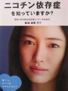 TS3Y05350001.jpg